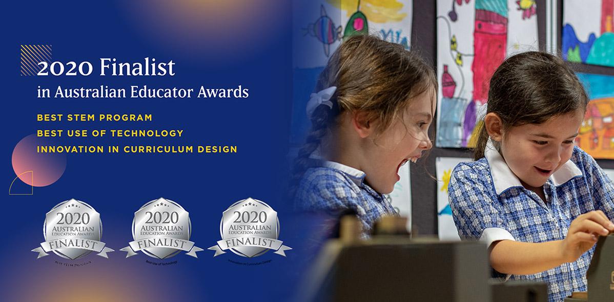 2020 Educator Awards banner