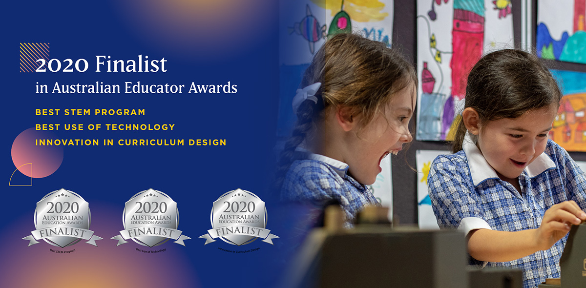 Educator award finalist banner