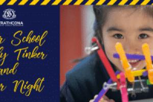 junior school maker night